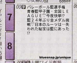 tv_20110201161425.jpg