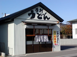 20031210ajidekoi0002.jpg