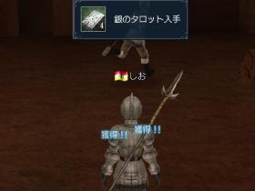 ヤターO(≧∇≦)O