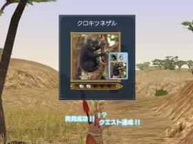 キツネザル2