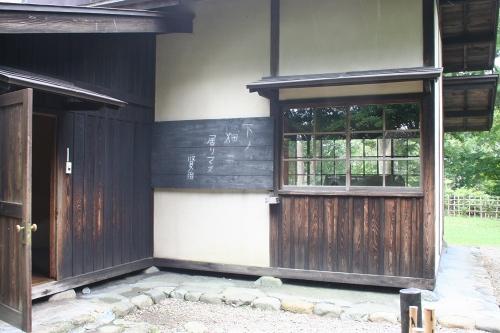 hanamaki_189_20110921222638.jpg