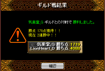 2013052101.png