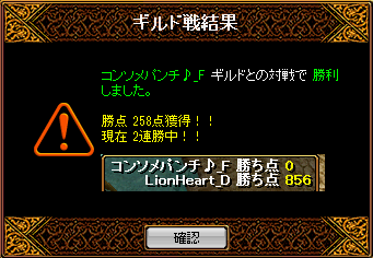 2013062601.png