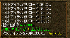 2013062801.png