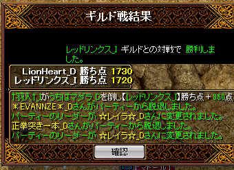 2013072502.png
