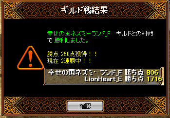 2013092604.png