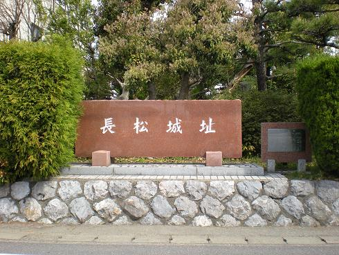 nagamatu5.jpg