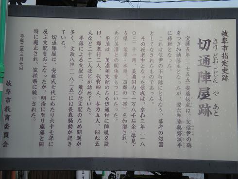 nagamori1.jpg