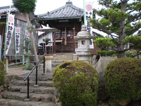 nagamori3.jpg