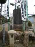 nagamori4.jpg