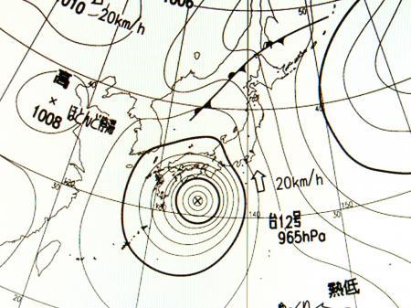 2011.9.2  15時の地上天気図