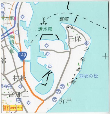静岡県・三保半島