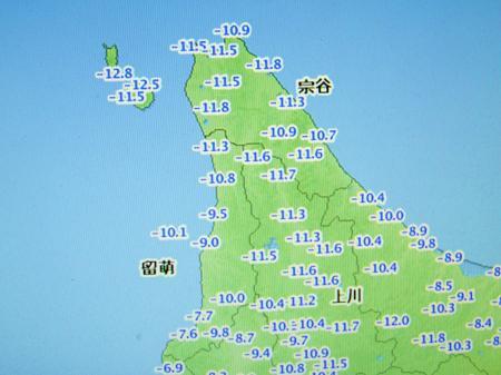 2011年1月11日13時の北海道北部の気温分布