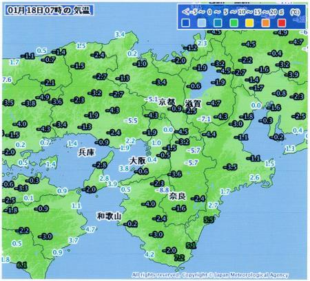 気象庁HPより アメダス気温分布(近畿)