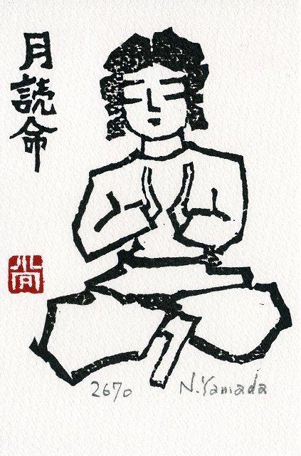 tsukiyomi0510