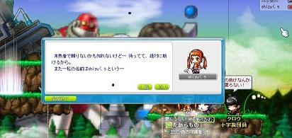 Maple120306_213334.jpg