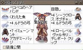 kangoku_soubi.jpg