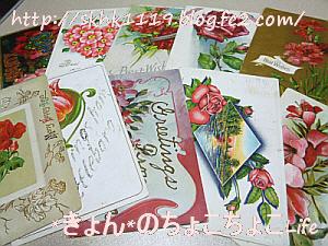 201203ポストカード2