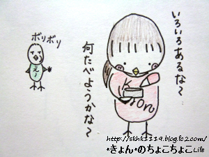 編集_P1000742