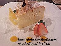 編集_DSC_0354