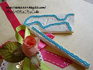 編集_P1000729