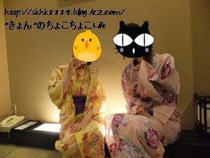 編集_DSCF1208