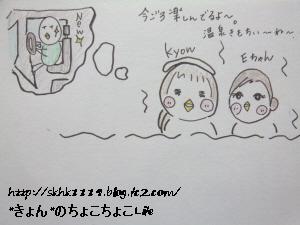 編集_P1000801