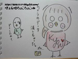 編集_P1000802