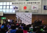 2010 技術選開会式