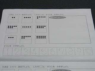 R0017020.jpg