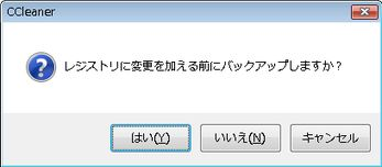 CCleaner07