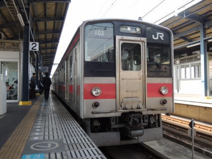 DSCN1204 (900x675)