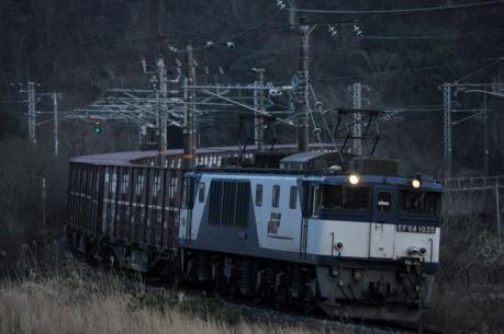 DSC_6127 (900x598)