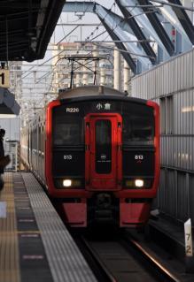 harutabi2013 008