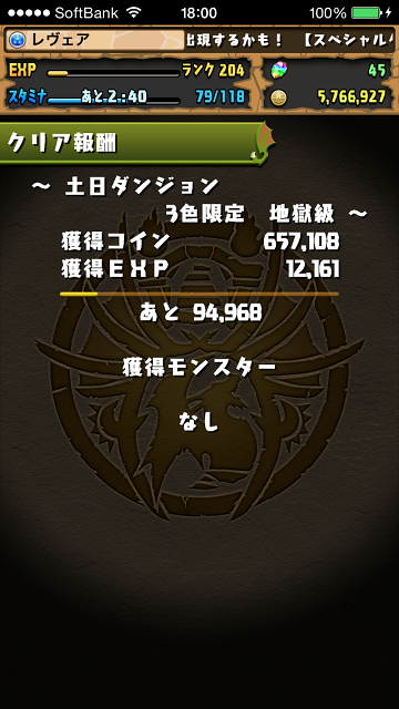 20140920_5.png