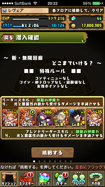 20141008_6.png