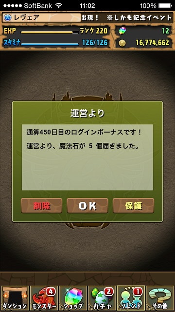20141018_1.png