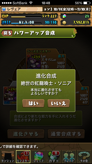 20141031_7.png