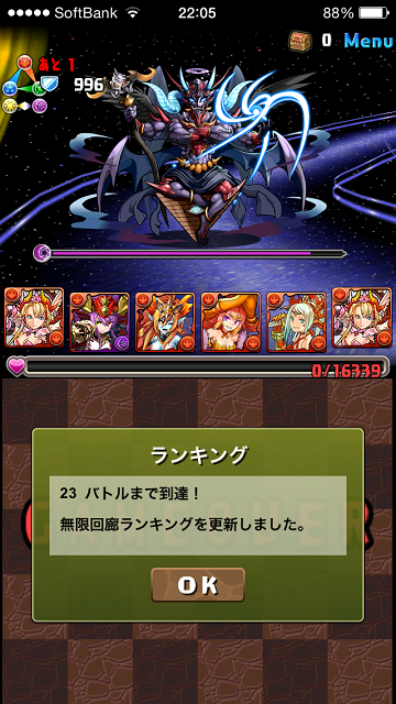 20141105_6.png