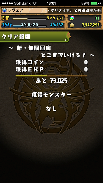 20141109_4.png