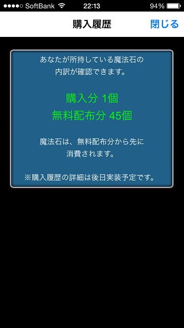 20141206_5.png