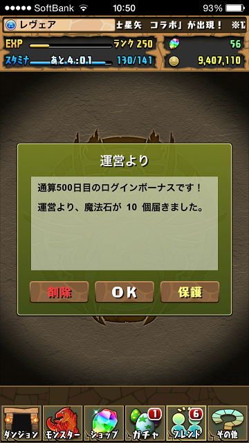 20141207_1.png