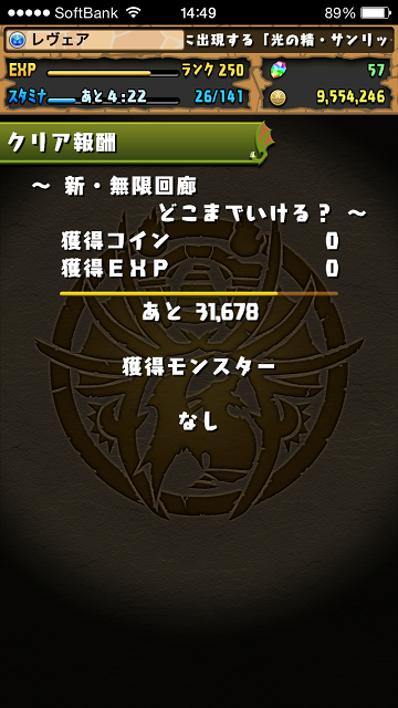 20141207_14.png