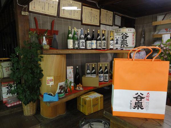 谷泉_鶴野酒造-店舗