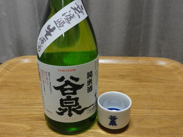 谷泉_鶴野酒造_純米生原酒