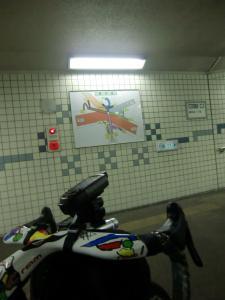 橋本地下道