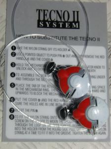 テクノⅡシステム