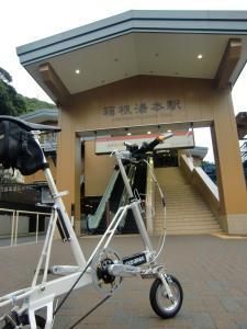 B 箱根湯本駅
