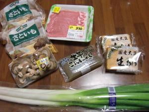 芋煮の具材