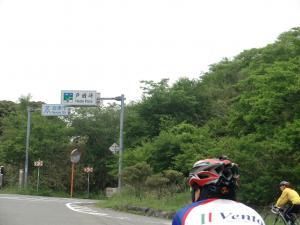 戸田峠の分岐点
